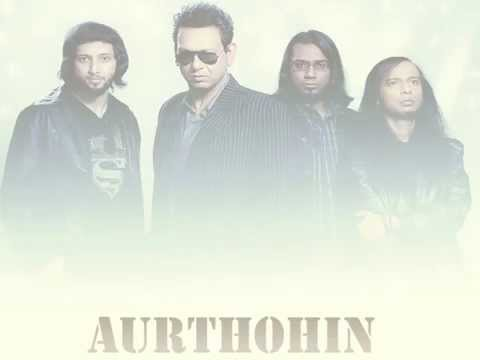 Aurthohin - Advut Sei Cheleti