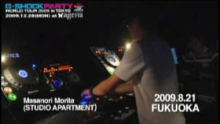 G-SHOCK PARTY WORLD TOUR 2009 in TOKYO Trailer