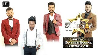 Hiru Star - Super 8 Battle Round | 2019-02-10 | Episode 75