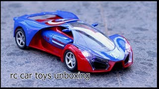kids play with toys captain america car | unboxing & test !!remote control cars rc toys car for kids