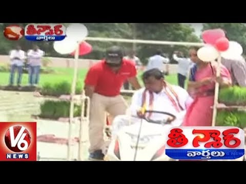 Minister Pocharam Srinivas And MP Kavitha Study Rice Planting Machine | Teenmaar News