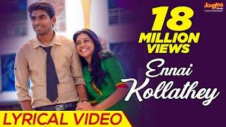 Ennai Kollathey Lyrical  Video   Geethaiyin Raadhai   Ztish   Shalini Balasundaram
