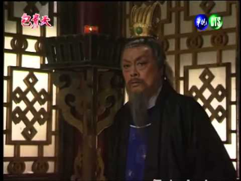 台劇-包青天-真假包公