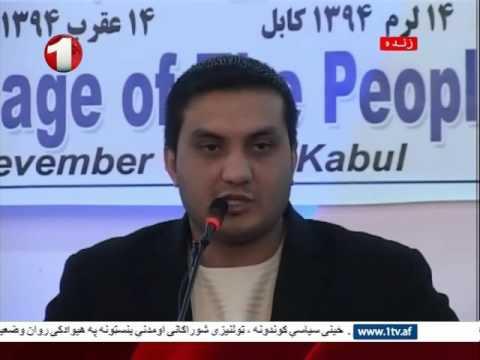 Afghanistan Dari News 05.11.2015 خبرهای افغانستان