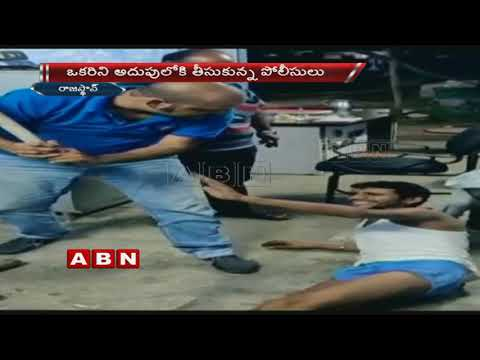 Caught On Camera | Unidentified Persons Thrash Truck Driver In Rajasthan | ABN Telugu