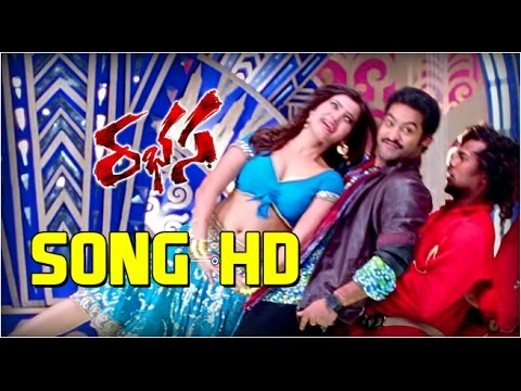Jr NTR Rabhasa Song Trailers - Garam Garam Chilaka Song - Samantha, Pranitha Subhash