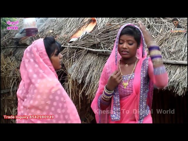 Bhojpuri Comedy || एक परिवार में क्या हुआ दो बहुओं के साथ || वायरल विडियो || khesari 2,Neha ji thumbnail