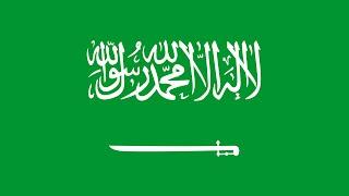 The National Anthem of the Kingdom of Saudi Arabia