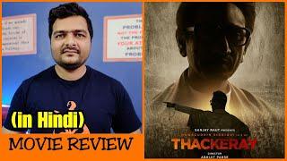 Thackeray - Movie Review