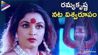 Ramya Krishna Best Performance | Sri Raja Rajeshwari Telugu Movie | Best Telugu Devotional Scenes