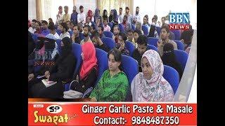 2nd National Social Science Congress 2018 Held At MANUU, Hyderabad   BBN NEWS