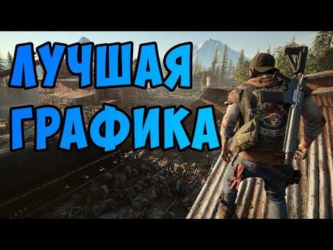 ТОП 10 ИГР С РЕАЛИСТИЧНОЙ ГРАФИКОЙ 2016 2017