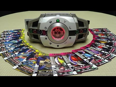 Kamen Rider Decade DX DECA DRIVER Super Best Edition: EmGo's Kamen Rider Reviews N' Stuff