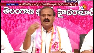 TRS MLC Karne Prabhakar fires on Congress Party Leaders | #TRSPressMeet
