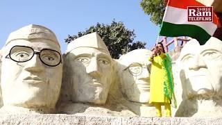 Bharat Mata Shan Hamari |26th January Republic Day Special | Hindi Patriotic Songs 2017 |Farida Meer