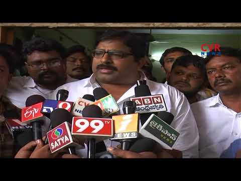 TDP leaders protest in front of Ongole Police Station | Traffic SI Hulchul | CVR News