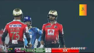 Masrafe Mortaza Brilliant batting and four sixes in a over | BPL 2016