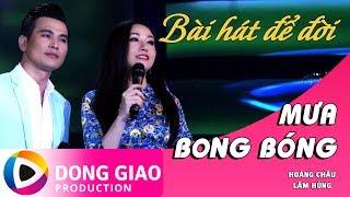MƯA BONG BÓNG - HOÀNG CHÂU FT. LÂM HÙNG | BÀI HÁT ĐỂ ĐỜI | OFFICIAL MUSIC VIDEO 4K
