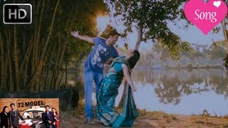 72 Model - Kuyilinte Pattuketto Song | 72 Model Malayalam Movie | Official Video