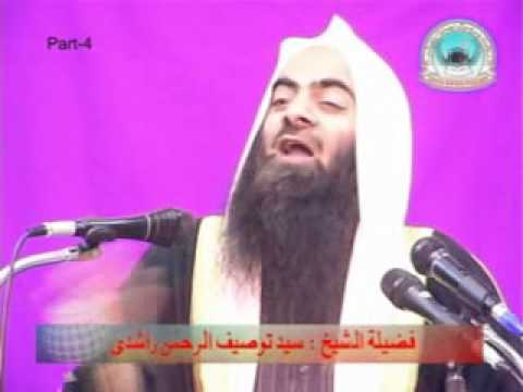 Sheikh Tauseef ur Rehman Question And Answer-IV