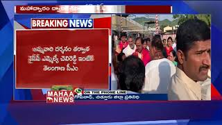 CM KCR Started To Tiruchanur | KCR To Visit Padmavathi Temple | MAHAA NEWS