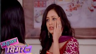 Sasural Simar Ka - 22nd September 2017 | Piyush Exposes Vaidehi Kidnapper at Anjili Shaadi