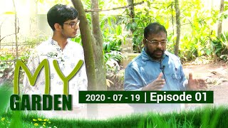 My Garden | Episode 01 | 19 - 07 - 2020