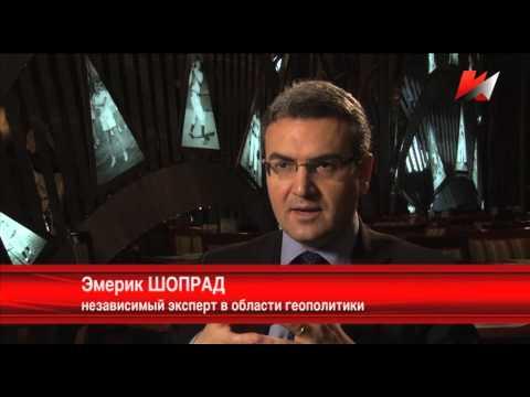 Французский геополитик Эмерик Шопрад : Россия - источник надежды для народов мира.