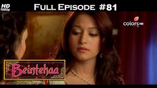 Beintehaa - Full Episode 81 - With English Subtitles