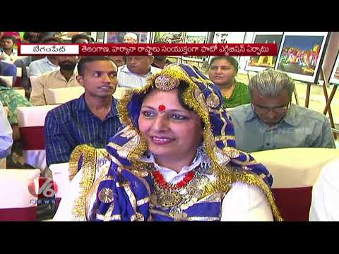 Ek Bharat Shrestha Bharat Conducts Cultural Exchange Festival In Haritha Plaza | Hyderabad | V6