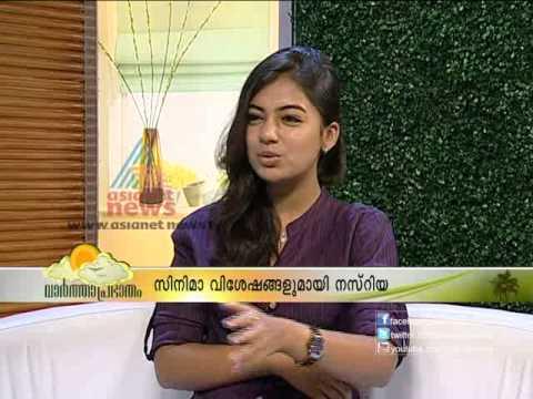 Interview with Nazriya Nazim in Asianet News Varthaprabhatham