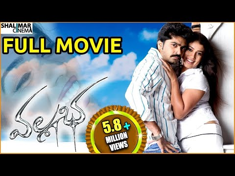 Vallabha Full Length Telugu Movie || Simbu , Nayantara , Reema Sen video