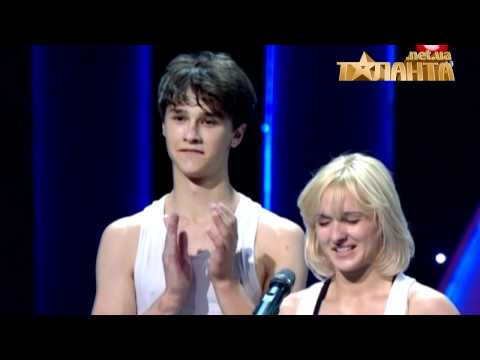 Танцюють всi 4 (Дарья Бузыкина и Дмитрий Петренко)