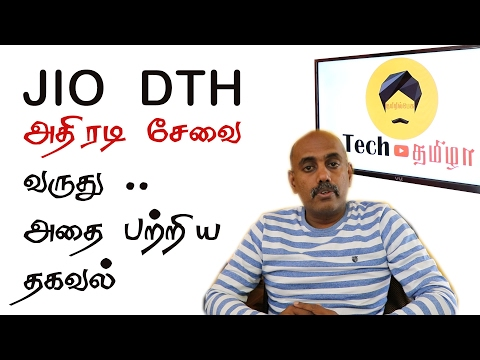 Jio DTH (Direct to Home) service and Jio Fiber Service Launch Soon | Details in Tamil