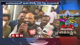 Kodandaram rejects congress proposal, demands 17 seats