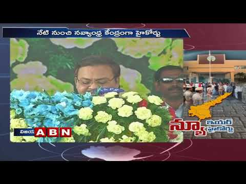 Praveen Kumar Takes Oath as Chief Justice of AP High Court | ABN Telugu