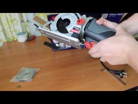 Skil Multisaw Компактная пила для резки различных материалов