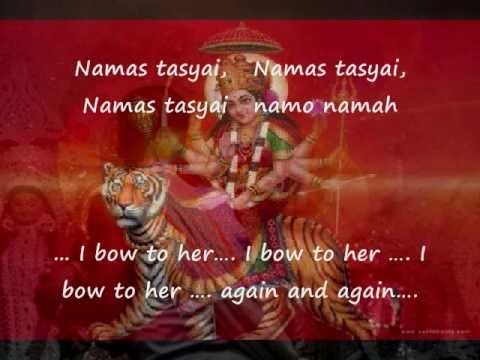 Mantra With English Subtitles -- Ya Devi Sarva Bhuteshu -- Devi Stuthi video
