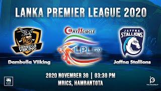 Match 5 - Dambulla Viiking vs Jaffna Stallions | LPL 2020