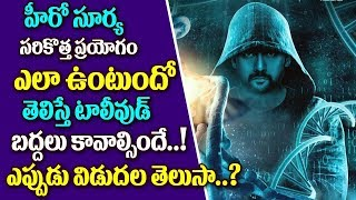 Hero Surya Upcoming Movie | Surya New Movie Look  2018 | TTM