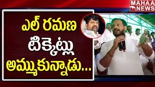 Karthik Reddy Lashes Out at Congress Party For Denying Ticket