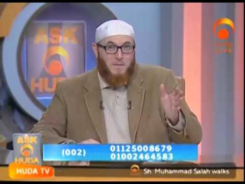 How Can I see the prophet in my dream #HUDATV