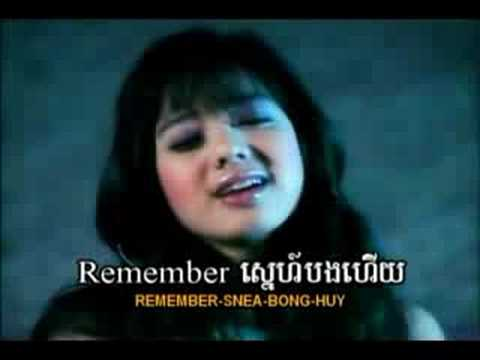 Sok Sreyneang -  Remember video