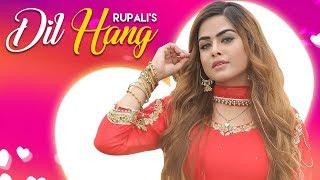 Rupali: Dil Hang Full Song | Deep Nagar Wala | Latest Songs 2018 | New Punjabi Video 2018