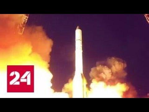 Протон-М вывел на орбиту космический аппарат Минобороны