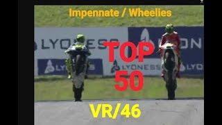 TOP 50 IMPENNATE di Valentino Rossi. Best Wheelies of Valentino Rossi. Alan Walker music