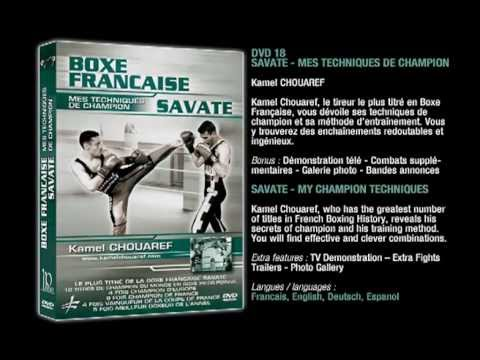 DVD 018 BA QT Savate, mes techniques de champion Image 1