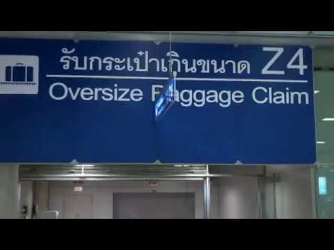 Suvarnabhumi Airport, Airport Rail Link, Bangkok, Thailand