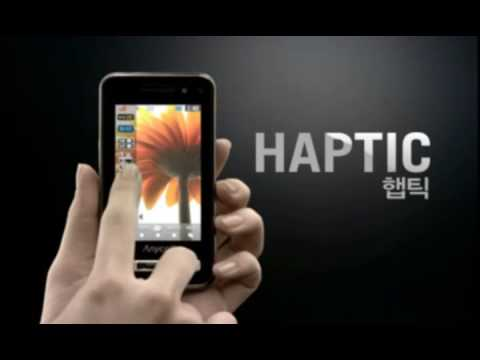 Samsung Haptic Phone(SCH-W420/SPH-W4200) TV Commercial