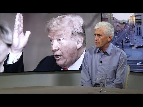 Дональд Трамп: Нет никакого смысла платить России миллиарды